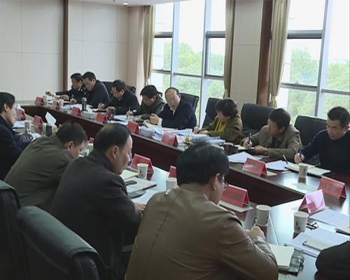 区委区政府首个工作日部署重大项目建设