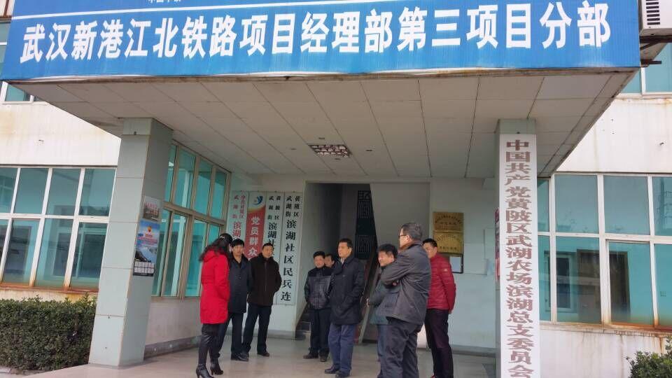 武湖街主要领导新年上班第一天到各社区走访慰问